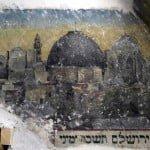 Mural of Jerusalem from Groisse Shil in Cherivtsi. Photo: Christian Herrmann
