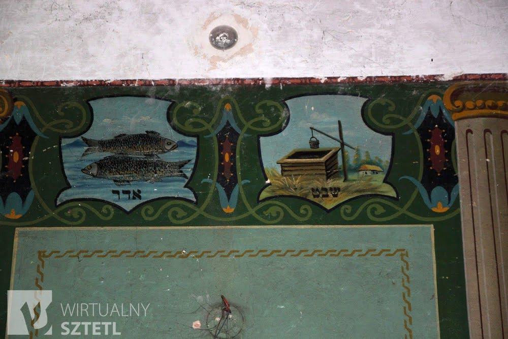 Detail of interior wall paintings, Kielce prayer house. Photo © Virtual Shtetl/Andrzej Konopacki