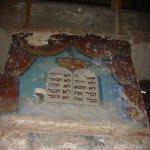Fresco inside Krasnik Great Synagogue. Photo: FODZ