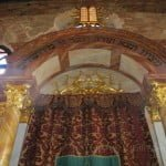 Polna, Czech Republic -- Ark in the restored synagogue
