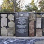 The monument in Serock. Photo: Foundation for the Preservation of Jewish Heritage in Poland (FODZ)