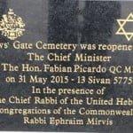 Photo: Rabbi Mirvis Facebook page