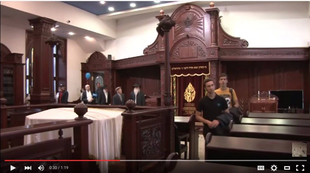 Interior of Kazan synagogue during celebration. Photo: screen grab from Youtube