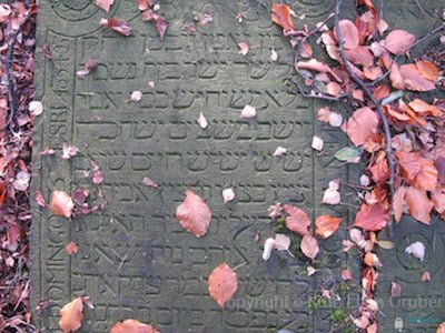 Detail of a tombstone in the Jewish cemetery at Hamburg Altona
