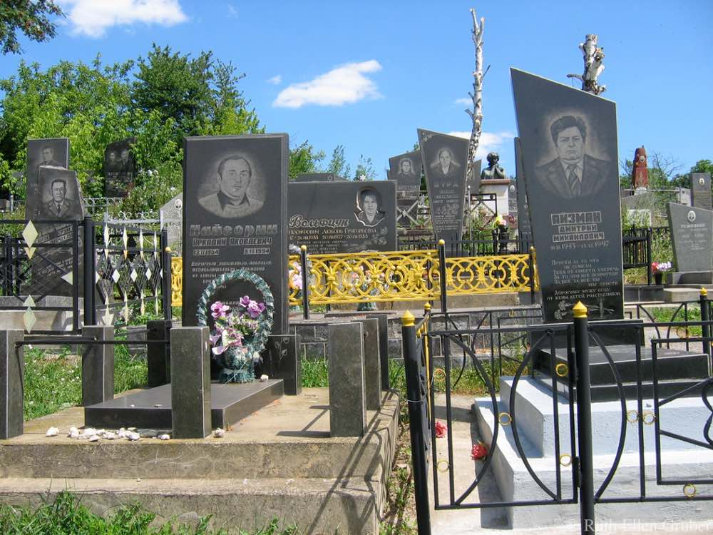 Etched portraits in the Jewish cemetery in Sharhorod, Ukraine