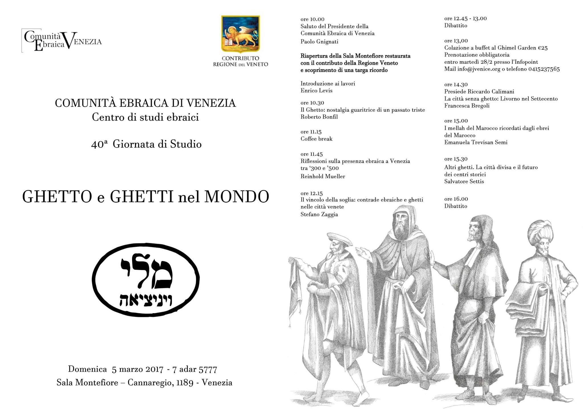 Ghetto e Ghetti nel Mondo @ Venice, Sala Montefiore | Venezia | Veneto | Italy
