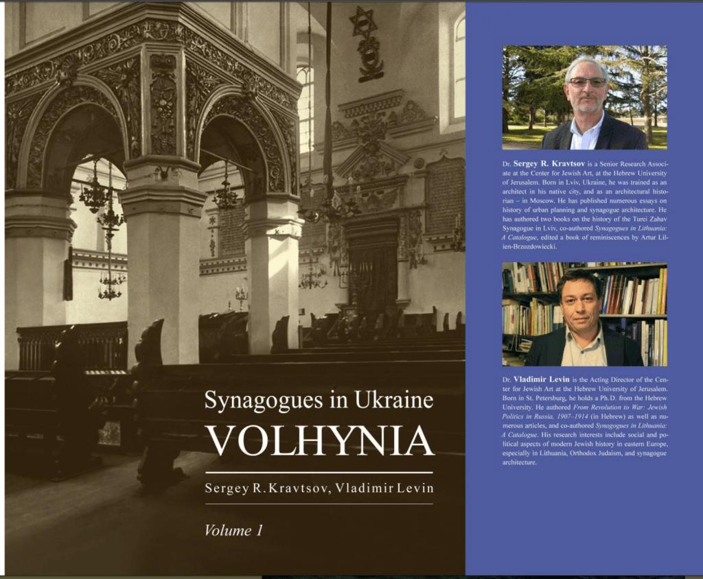 volhynia-book